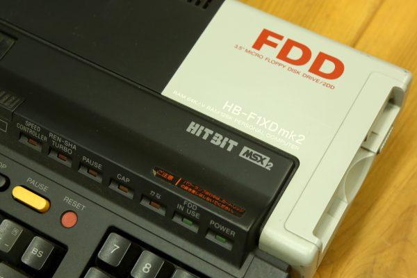 MSX2 HITBIT買取