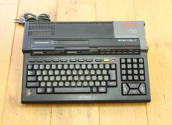 MSX2+ HB XDJ買取!! MSX強化買取中!!!